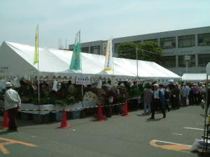 吹田市産業フェア1