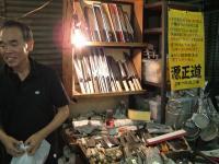 鶴橋の源さん
