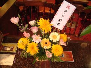 コーヒー教室花