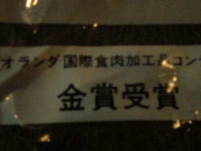 kinnsyou_s.jpg