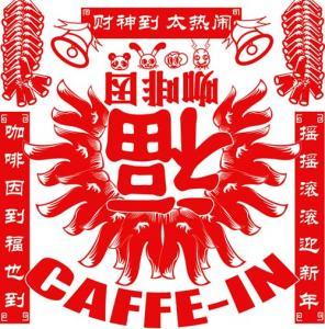 caffe-in-caishendao