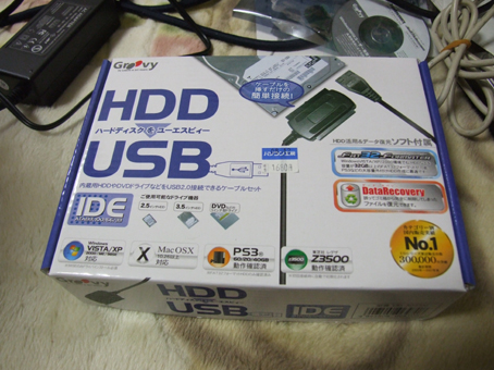 090111 HDD USB pakage