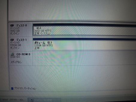 090111 PC