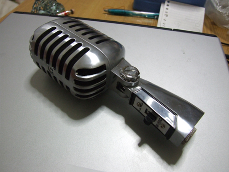 090210 rexer M-150G