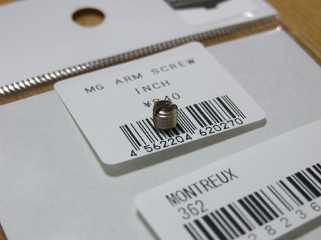 4 090319 arm screw1