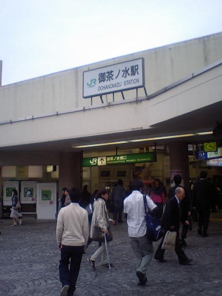 090415 ochanomizu st