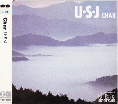090417 usj char