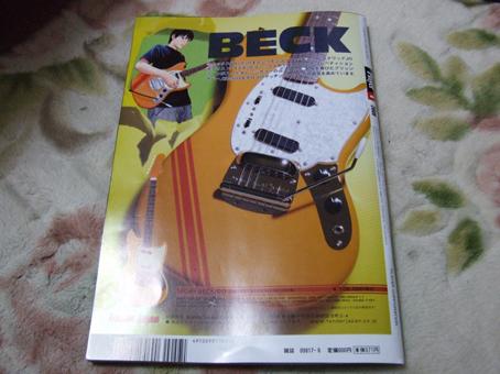 090503 player beck