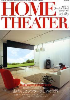 季刊ホームシアター 2009年 春号 Vol.45
