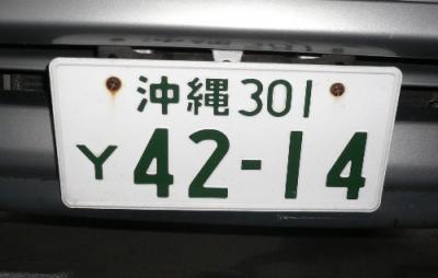 09070707.jpg