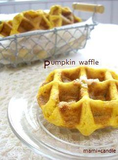 wafflescone