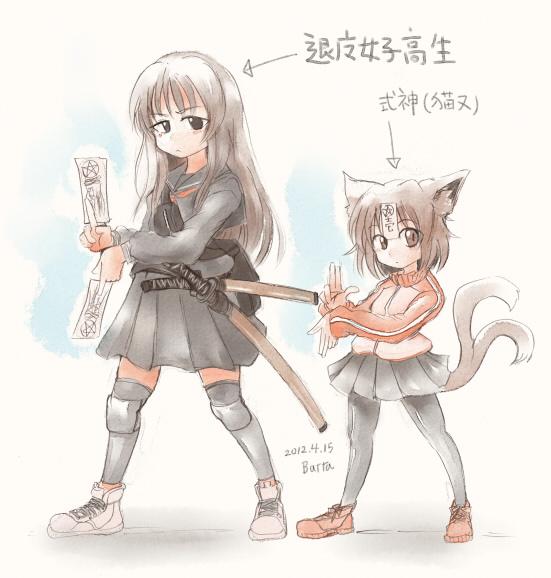 taitou201204a.jpg