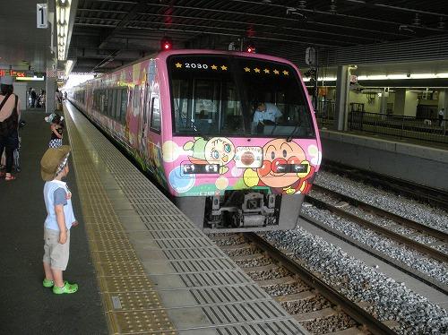 20090805-2