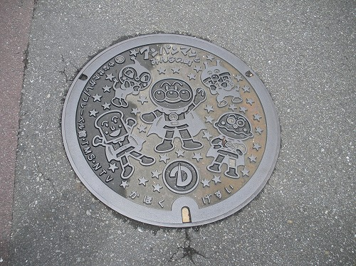 20090806-10