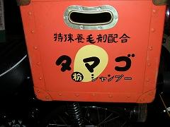 20080927f5.jpg