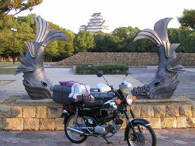 20081003a140.jpg