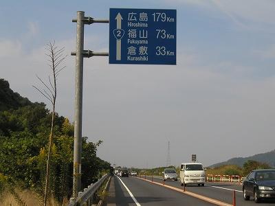 20081003a200.jpg
