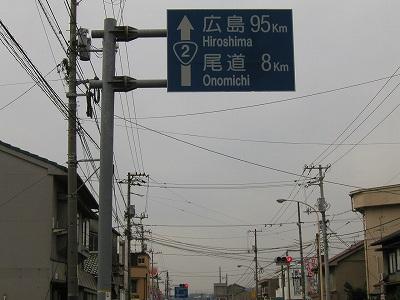 20081003a220.jpg