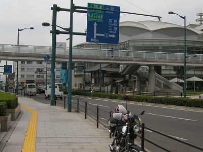 20081003a250.jpg