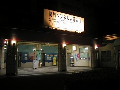 20081003a410.jpg