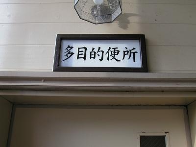 20081004b110.jpg