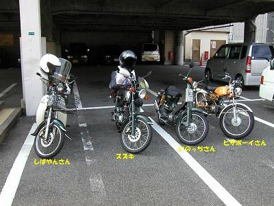 20081004b1800.jpg