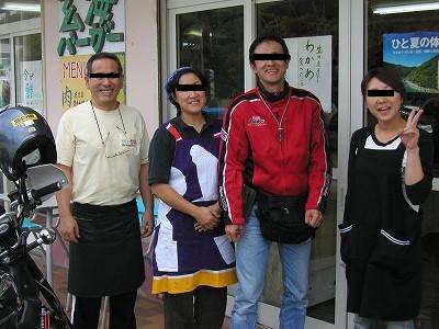 20081004b39.jpg