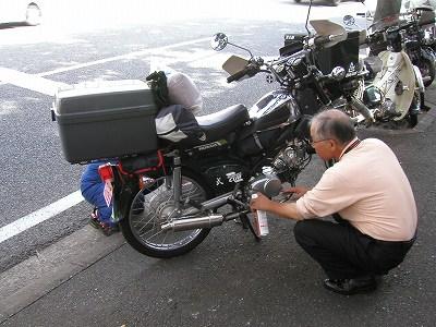 20081004b48.jpg
