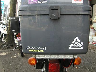 20081004b49.jpg