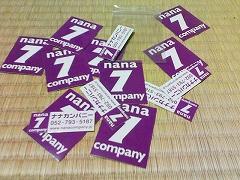 KC280002_20081001234640.jpg