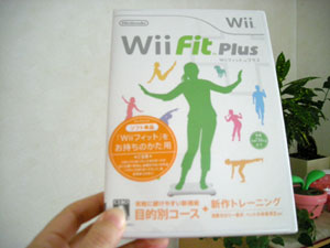 そこにはホコリを被った未開封のWii Fit Plusが!
