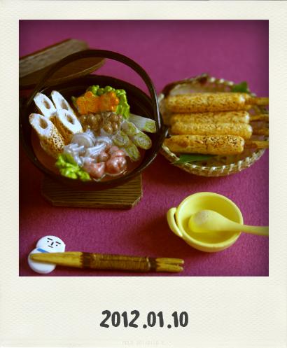 20120110きりたんぽ鍋@Pola(20120110110110)
