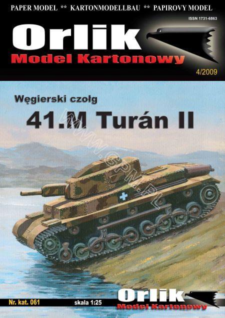 Orlik ハンガリー陸軍突撃砲 M40...