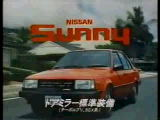 1983_NISSAN_SUNNY_Ad.jpg