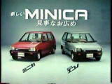 1984_MITSUBISHI_MINICA_CM.jpg