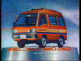1984_MITSUBISHI_minicab_Ad.jpg