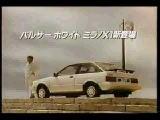 1985_NISSAN_PULSAR_WHITE_MILANO_X1_Ad.jpg