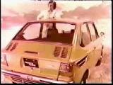 Suzuki Fronte 1971