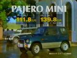 CM  MITSUBISHI PAJERO MINI '94.jpg