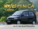 Japanese_Commercial_-_Mitsubishi_Minica___90.jpg
