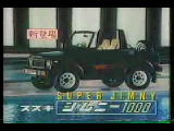 Suzuki_jimny_1000_CM