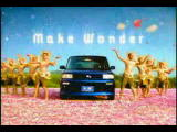 Toyota_bB__Scion_xB__Commercial__08_-_music_by_Wiggle