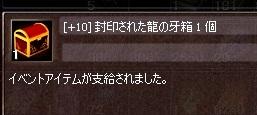 12020102_20120201234704.jpg