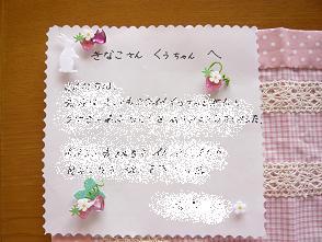 P1110090.jpg