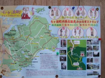 20090607_hana03.jpg