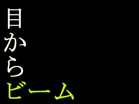 20051210001008.jpg