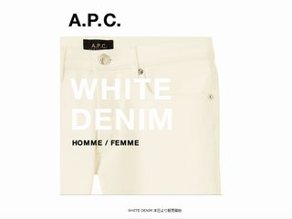 APC WHITE DENIM