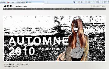 APC2010A.jpg