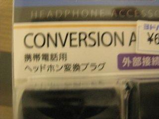 J_20090620123531.jpg