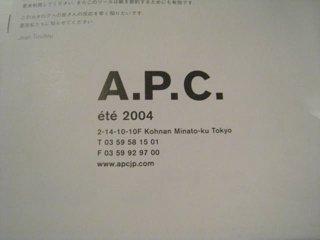 K_20090512205740.jpg